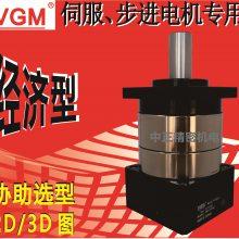 聚盛GM减速PF60L3-27-36-45-48-60-14-50 -11-50-60 8-30