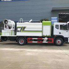 东风国六D9抑尘车(30—120米) 新工艺、新造型。4500轴距,康机210马力,2