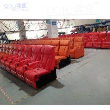 佛山工厂高端皮制电影院电动沙发,IAMX厅沙发座椅,家庭影院VIP椅批发定制