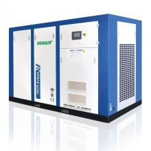 250kw变频空气压缩机选型报价|高效节能空压机品牌厂家直销