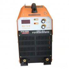 KYH-400A矿用逆变电弧焊机功率大 电弧焊机KYH-315A/KYH-500A型