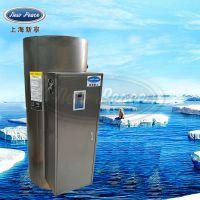 厂家销售储热式热水器容量600L功率24000w热水炉