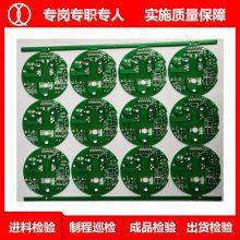 台山琪翔线路板快速打样-线路板多少钱-湛江线路板