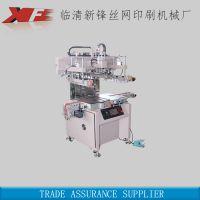 新锋厂家定制全自动丝网印刷机塑料板自动定位输送丝印机多色丝网印刷机
