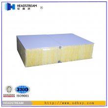 手工岩棉板厂家 西安手工岩棉板厂家价格 澳式复合板的超值服务