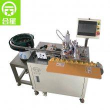 供应USB自动焊线机 麦头数据线焊锡机器人