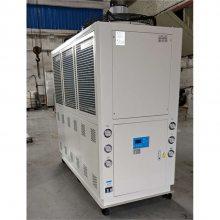 70匹风冷单螺杆式冷水机组 制冷水机价格 佛山市冷水机 板式冷冻机