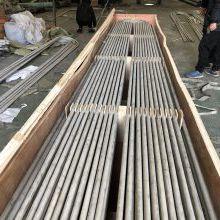 温州信得达S22053新款不锈钢U型换热管供应商