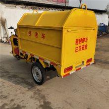 新疆电瓶垃圾车价格