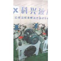 郑州市科兴液压配件有限公司