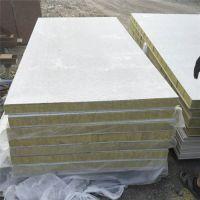 供应内墙硅酸钙复合岩棉防火板 盈辉岩棉复合加工产品