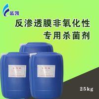 大量供应 高硅水质反渗透膜阻垢剂 反渗透水处理药剂 树脂 垃圾处理