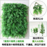 店铺招牌仿真植物绿植墙户外水果店装饰绿色草坪墙面户外塑料花地垫假草皮