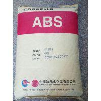 ABS 中海油乐金 FR310C 通用阻燃V0 高流动 高冲击