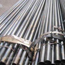 20号无缝精密管厂家 45号精轧管定做加工 重庆无缝钢管厂家