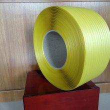 pp打包带捆绑带黄色新料打包带包装带行李箱打包带厂家直销可定制