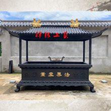 厂家直销道观道院大型露天铜香炉/景区广场长方形带盖香炉