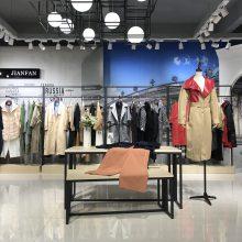 深圳原创设计师女装货源痕迹品牌女装库存折扣低价拿货