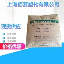 POM 韩国科隆 K300 注塑 耐磨 汽车行业 通用级 高刚性 塑胶原料现货