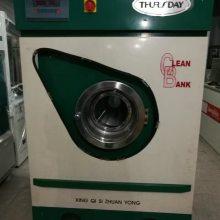 吕梁二手干洗机 干洗机 水洗机 烘干机 烫台蒸汽发生器等全套设备出售