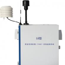 L6型厂界挥发性有机物在线监测系统(PID法)