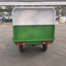 电动垃圾车 侧装垃圾车 餐厨垃圾车 欢迎咨询