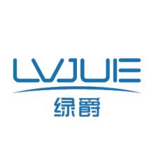 重庆绿爵电动车销售有限公司