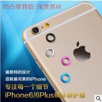 适用于iPhone6镜头保护圈苹果6手机壳4.7摄像头贴iphone6plus