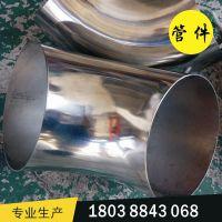 厂家直销国标304无缝弯头201不锈钢弯头大小头 90°51*1.2批发