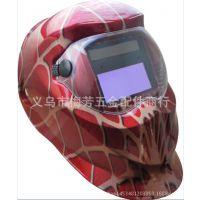 蜘蛛侠外壳太阳能+锂电池自动变光焊接面罩 电焊帽