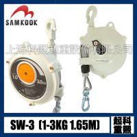SW-3弹簧平衡器 【韩国SAMKOOK弹簧平衡器】 【科熙起重代理】