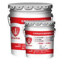 北京高强环氧粘钢胶 灌注粘钢胶厂家价格
