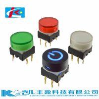 圆形15mm轻触按键科教设备带灯按钮TS27处理器专用的矩阵开关复位电源按钮