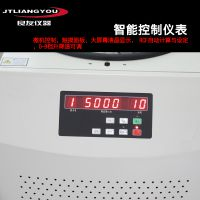 AG捕鱼王3dDD6M立式大容量低速離心機 水平生物血袋