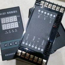 FNK801压力变送器1151,SF603,SF806控制器XMT-SF304S