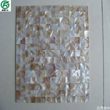 贝克马赛克AB胶水 贝壳工艺品透明胶 环氧树脂粘接固定贴表面流动