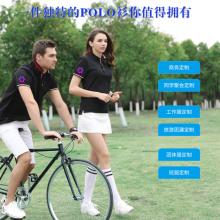 南宁现货文化衫定制班服工作服团建主题活动广告衫DIY印字logo
