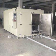 电力成套设备专用热收缩套管烤箱 铜排母排热收缩套管烘烤箱