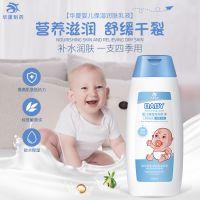 厂家定制婴儿儿童保湿润肤乳 营养滋润舒缓干裂乳液oem贴牌代加工