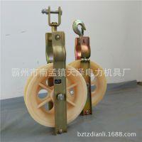 电缆放线滑轮 电力滑轮车 坐挂两用滑轮 起重滑车轮 3吨起重滑轮