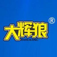 江西晶衡美仪器仪表有限公司