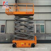 GTJZ-14米高空作业车/全自行走式升降机/全自动剪刀叉式升降平台车