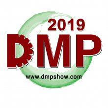 大湾区工博会---2019DMP第22届国际机床模具展