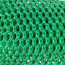 绿色柔性防风抑尘网 潍坊防风抑尘网 鄂尔多斯防尘网