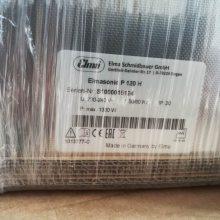 超声波清洗机Elma S300H 原装进口 中国地区代理 国内库存现货 到货迅速