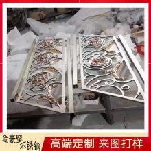 不锈钢表面雕刻加工定做/不锈钢板雕刻佛山不锈钢雕刻工艺品实力商家
