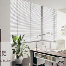 办公室玻璃隔断铝合金百叶 办公室百叶都有哪些种类 铝合金百叶帘价格