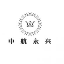 北京中航永兴机械科技有限公司