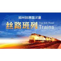 钢材钢卷从天津工厂提货出口到塔什干单件建议在3吨以内郑州班列 出口每周4班整柜散货皆可