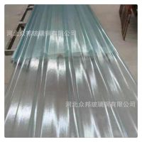 840型屋顶FRP玻璃钢采光瓦采光板采光带透明瓦树脂瓦河北众邦